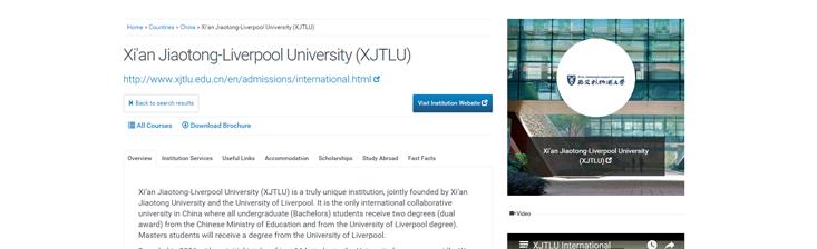 StudyLink profile page